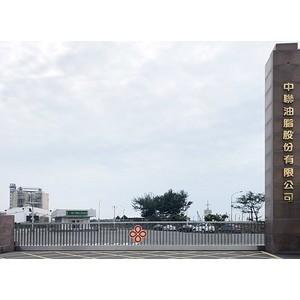 電動軌道大門-嘉印企業有限公司