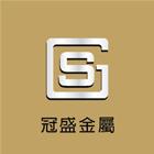 直條鋼木門介紹,No90378,台中直條鋼木門-冠盛金屬有限公司