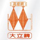 不銹鋼平織網產品說明,NO70580-大立金屬網企業有限公司