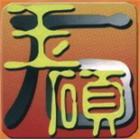 圖騰網材介紹,No88721,彰化圖騰網材-上豪石材加工廠