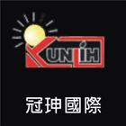 冠珅國際有限公司-網站地圖,LED太陽能燈,LED太陽能景觀燈設計,L