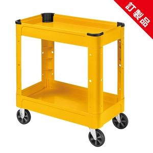 全方位二層工具車 (黃色+黑襯套)