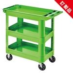 全方位三層工具車 (綠色)