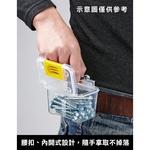 PRO專業級零件收納盒