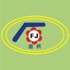 鐵棟工程介紹,No93019,台中鐵棟工程-富將工程股份有限公司