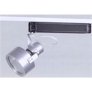 軌道燈YC-12705
