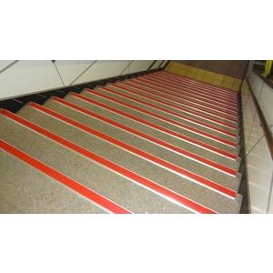 鋁底座止滑條-樓梯實績3-合固開發有限公司