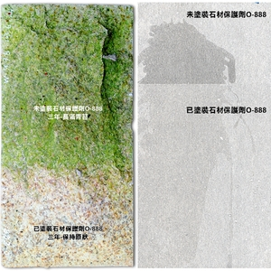 油性長效型石材保護劑