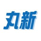 近期工程17工程介紹,No88504,新北近期工程17-丸新實業有限公司