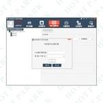 SGP-SYS反向尋車管理軟體