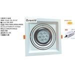 AR 7W 單盒燈