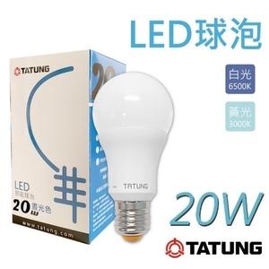 20W LED 球泡