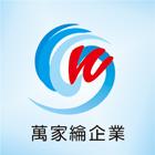 FRP汙水處理槽介紹,No87443-萬家綸企業有限公司
