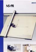 固迪欣儀器有限公司型錄-11