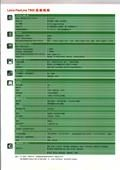 固迪欣儀器有限公司型錄-9