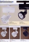 諭銓照明有限公司型錄-3