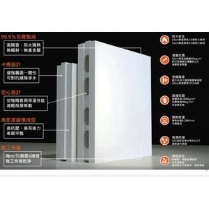 ALC輕質白磚-晶鼎企業社-新北