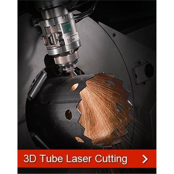 3D雷射割管機