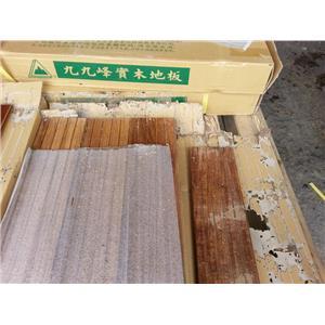緬甸柚木遇到白蟻完全不吃-久久峰實業有限公司-南投