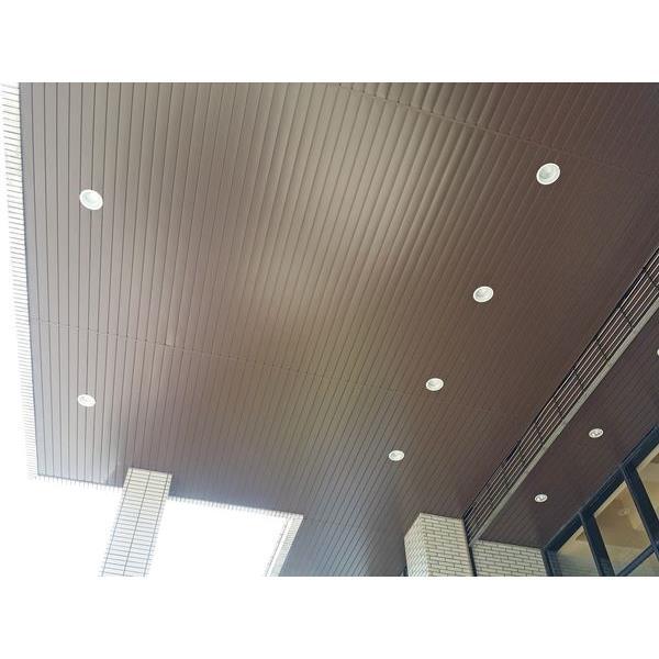 中研院近代史檔案館edit-東記股份有限公司-台北
