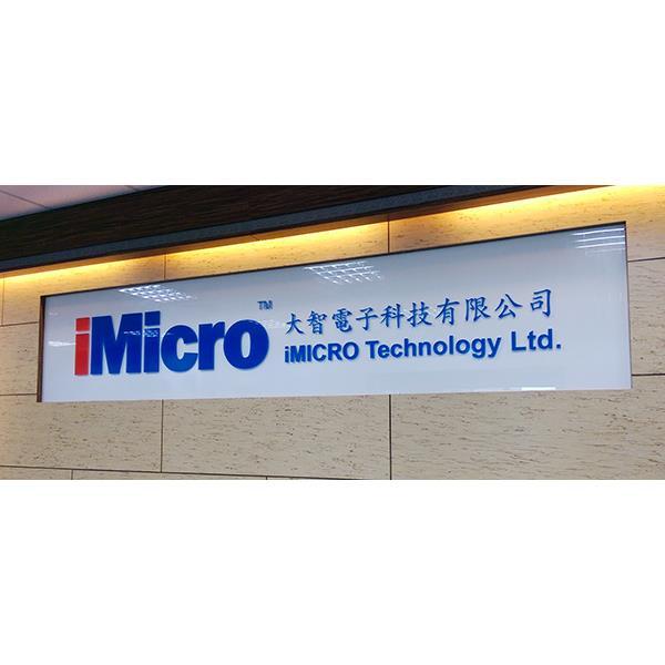 大智壓克力水晶字-中國洋森興業有限公司-台北