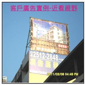 豐原中正廣告點-拉風廣告企業有限公司-台中