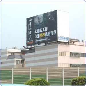 頂樓廣告塔工程-拉風廣告企業有限公司-台中