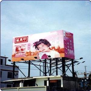 盛香珍-戶外廣告-拉風廣告企業有限公司-台中