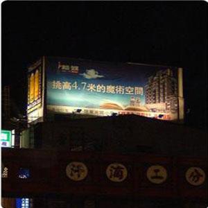 文心昌平廣告塔-拉風廣告企業有限公司-台中