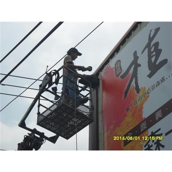 看板廣告-拉風廣告企業有限公司-台中