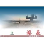 鋼便橋工程