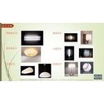 歐燈產品分類