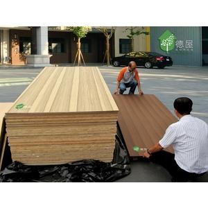 嚴格品管-德屋風格木皮板-彰化