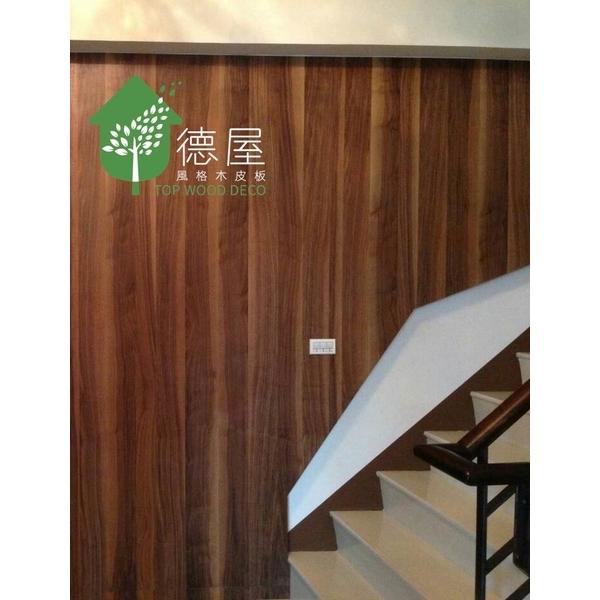 驚艷呈現 (33)-德屋風格木皮板-彰化