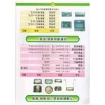 13 不鏽鋼接線盒八角.單聯.雙聯&鋁壓鑄接線盒(明盒)