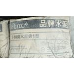 台灣水泥-正儱佑水泥建材有限公司-水泥,石材填縫劑,磁磚,磁磚黏著劑,益膠泥