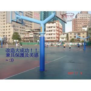 籃球架-宗樺興業有限公司-台中