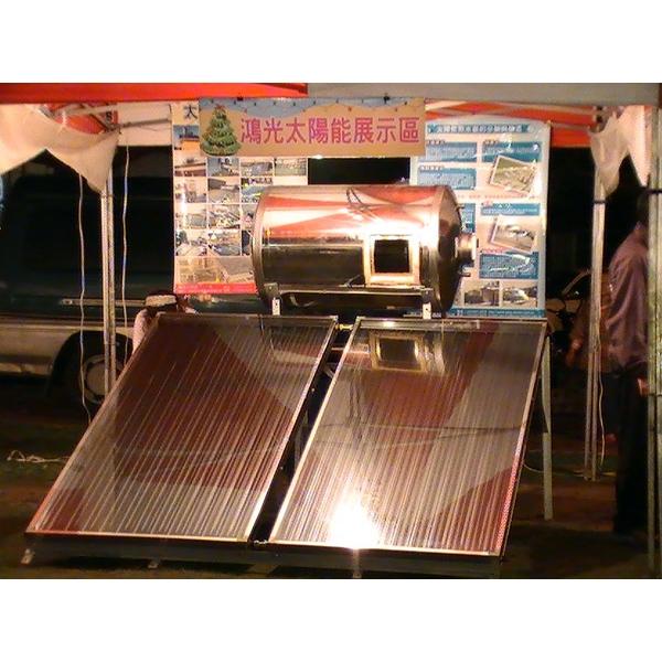 平板式太陽能集熱器-七色橋有限公司-桃園