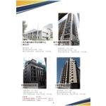 里民活動中心-晶鑽大樓-和新建設臨沂街案-上冠建設長沙街案