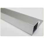 A1219正方形鋁合金修邊條