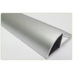 A1220鋁合金修邊條