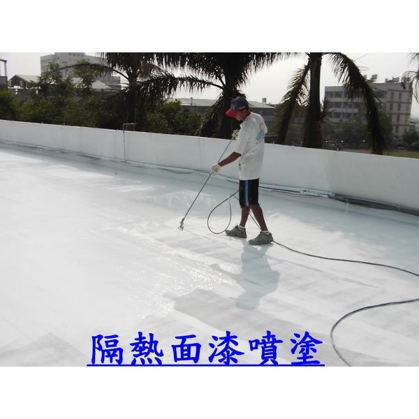 隔熱面漆噴塗-劦翊實業有限公司-台中