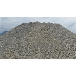 碎石級配(約5~7.5cm)-花蓮區石材資源化處理股份有限公司-花蓮