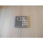 不銹鋼指示牌