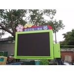 三灣鄉電視牆造型