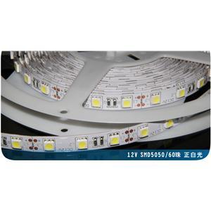 12V5050貼片LED高亮度軟條燈(正白光)-全欣裝修工程公司-台中