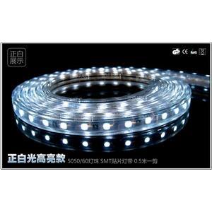12V5050貼片LED高亮度軟條燈(正白光高亮度款)-全欣裝修工程公司-台中