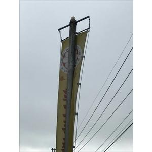 AG-8T0010太陽能置高點警示燈