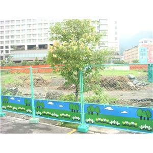 衛工處活動圍籬-造籬有限公司-新北