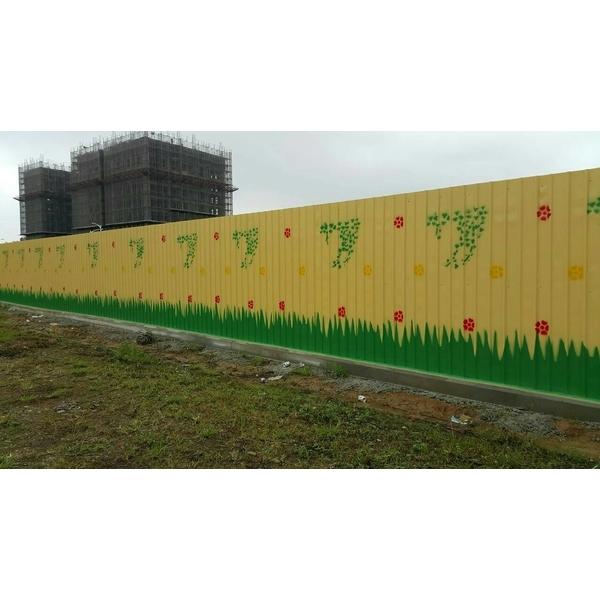 8尺圍籬+單側防溢座20cm-造籬有限公司-新北